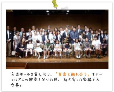 平成23年6月 音楽会 width=