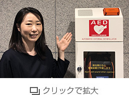 AED講習に参加